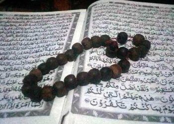 Ulama Tasik Dukung Petisi Tolak Al-Qur'an Jadi Barbuk Teroris