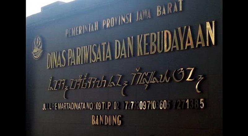 Disparbud Jabar Anggarkan Rp 1 Miliar untuk Perbaikan Gedung YPK