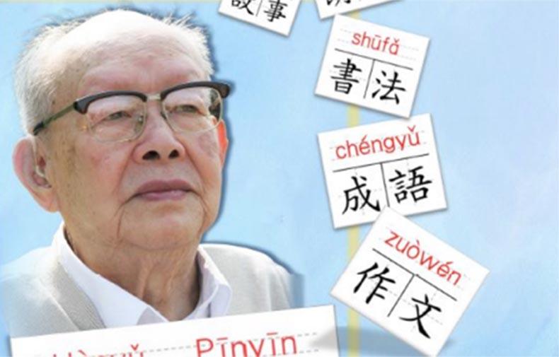 Zhou Youguang Sang Pencipta Sistem Pinyin