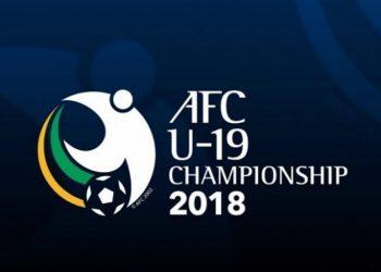 Ini Harga Tiket Piala AFC U-19 2018