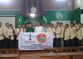 Inilah Sikap PD Muhammadiyah Kota Tasikmalaya, Terkait Kasus Dahnil