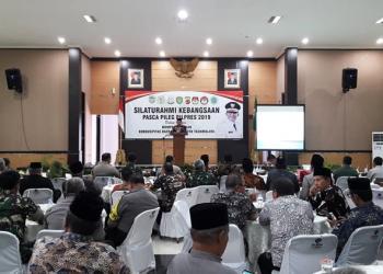 Pasca Pileg dan Pilpres 2019, Pemkab Tasik Gelar Silaturahmi Kebangsaan