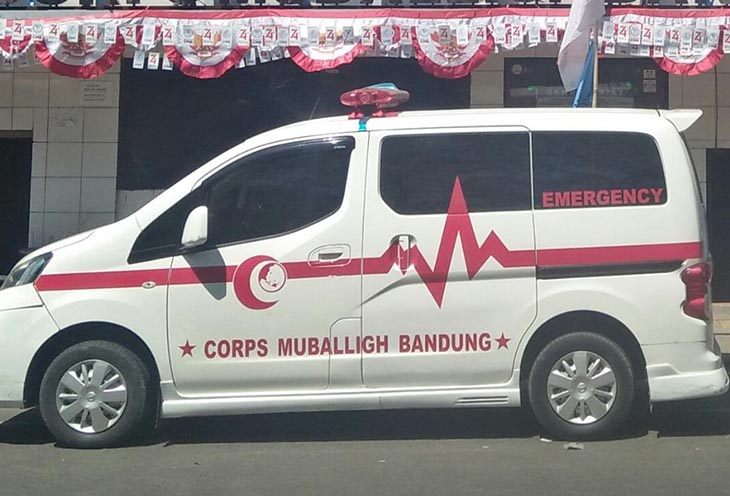 ambulance cmb